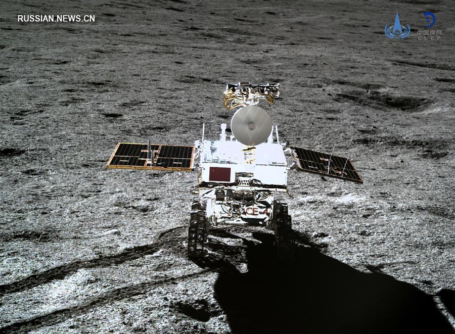 moon Chang'e 4
